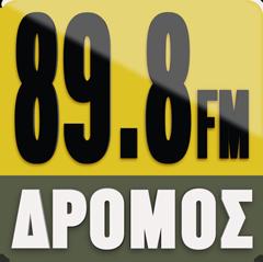 ΔΡΟΜΟΣ 89.8 FM